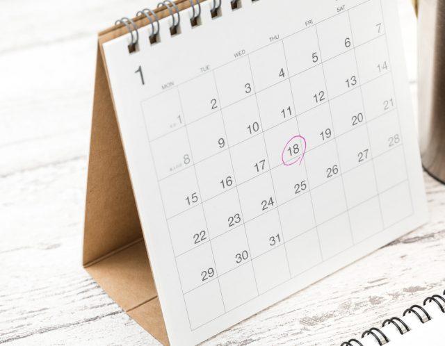 2月の休み/2月15日からの予約状況