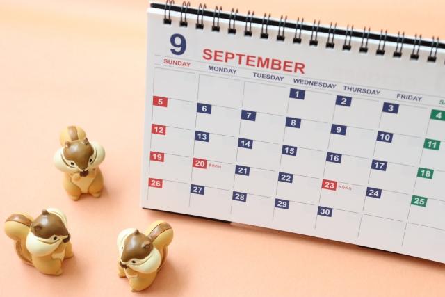 9月の休み/9月13日からの予約状況